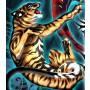Tigerblade